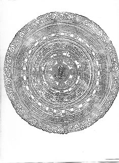 Budda Padmasambhava - Guru Rinpocze