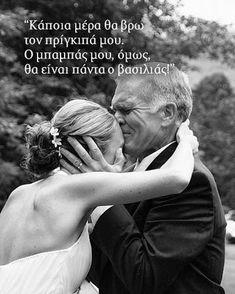 Father, Angel, Couple Photos, Couples, Celebrities, Pai, Couple Shots, Celebs, Couple Photography