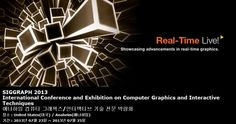 SIGGRAPH 2013 International Conference and Exhibition on Computer Graphics and Interactive Techniques 애너하임 컴퓨터 그래픽스/인터랙티브 기술 전문 박람회