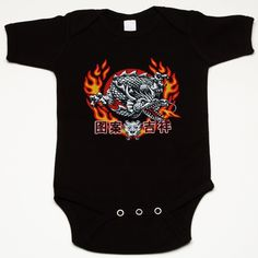 Roar! The Fire Dragon Baby Creeper is the hottest in trendy baby boutique wear and it's available exclusively from Lollipop Moon! **(Lollipop Moon's Fire Dragon Baby Creeper is also available in a long sleeve version.)100% Super Soft Cotton.Heat Transfer Design.Three snap buttons on the bottom.Please see the Customer Service section for care instructions.