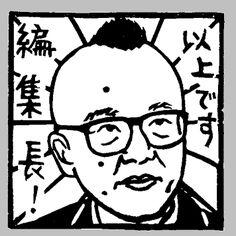 Yamada Goro