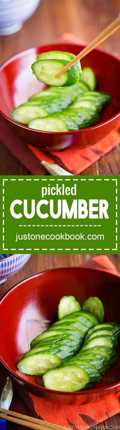 Pickled Cucumber きゅうりの漬物 - Crunchy and refreshing Japanese pickled cucumber made with just a few simple ingredients, salt, sugar, and Japanese mustard. #japanesesfood #easysidedishes #vegetablerecipes #vegetablerecipesside #easypickledrecipes #cucumberpicklerecipes #漬物 #japanesepickles | Easy Japanese Recipes at JustOneCookbook.com