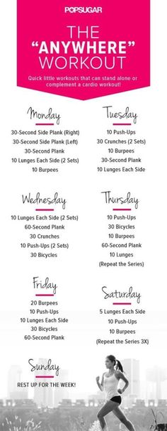 Here's the thing about all of these quick workouts. They're fast and they're simple. SO, if you're like me and you find it hard to make time to workout, or you have horrible follow through getting to the gym, there's probably a few quick workouts in here for YOU!