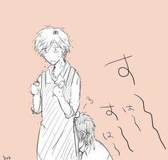 WAAAAHHH Kousuke x Masahiro