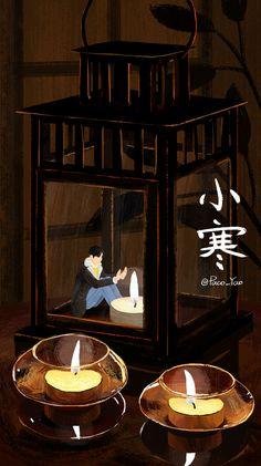 Paco_Yao , illustration , GIF , 24 solar terms , little cold . Cute Illustration, Watercolor Illustration, Gif Collection, Aesthetic Gif, Anime Art Girl, Illustrators, Art Drawings, Wallpaper, Artwork
