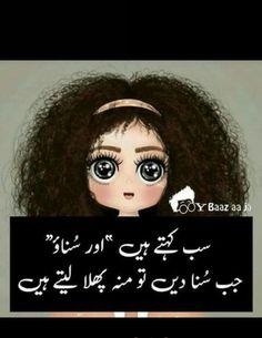 Hahahaha ye to hm pr ha. Funny Quotes In Urdu, Cute Funny Quotes, Jokes Quotes, Fun Quotes, Memes, Qoutes, Life Quotes, Crazy Girl Quotes, Girly Quotes