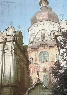 One of the last photoes of Uspenskiy Sobor in Kyiv destroyed by Russians Oct 1941