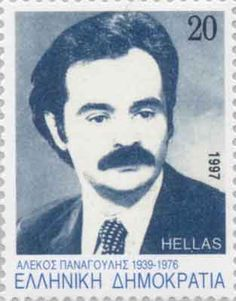 Alekos Panagoulis' s protrait in a post stamp of Greek Republic - in Political Freedom, Symbols Of Freedom, Greek Art, Modern History, Color Of Life, Stamp Collecting, Postage Stamps, Mythology, Greece