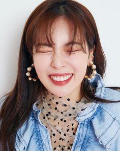 HyunA for DAZED Korea September October Cosmopolitan October 2019 Triple H, Hyuna Twitter, Kpop Girl Groups, Kpop Girls, Marie Claire, K Pop, Cosmopolitan, Hyuna Photoshoot, Hyuna Kim