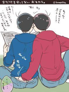 泉くれは🌸8/19単行本 (@krmatsu) さんの漫画 | 73作目 | ツイコミ(仮) Cute Images, Cute Pictures, Osomatsu San Doujinshi, Boys Life, Another Anime, Ichimatsu, Ship Art, Guys Be Like, Brother