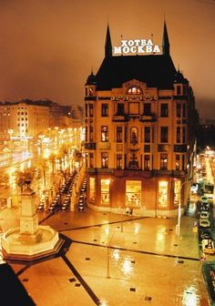 Terazije square and Hotel Moskva,Belgrade,Serbia - ovde je dusa srca mog Places Around The World, Oh The Places You'll Go, Around The Worlds, Places To Visit, Macedonia, Albania, Bulgaria, Bosnia Y Herzegovina, Viajes