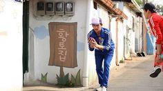 kim soo hyun during mission on running man 147