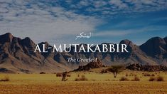 When we say: Allah is Al-Mutakabbir (the Sublime, the Supreme) it means divine perfection. But when we say that a certain human is mutakabbir, it means a serious imperfection of them. Find out why. Urdu Words With Meaning, Urdu Love Words, Arabic Words, Logo Wallpaper Hd, Poetic Words, Beautiful Names Of Allah, Allah Names, All Languages, Quran Quotes