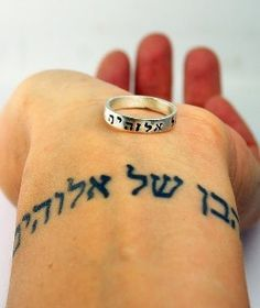 http://www.hebrewtattooing.com/ Get quick and accurate translations to Hebrew for your tattoo, translation,tattoo gallery,ideas of hebrew tattoos, designs,english to hebrew.