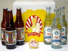 Kidsbeer: the Popeye Cigarettes of children's drinks
