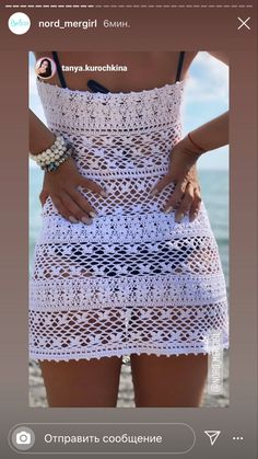 White Dress, Wool, Cotton, Dresses, Fashion, Beauty, Outfits, Vestidos, Moda