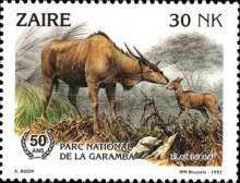 1993 The Anniversary of Garamba National Park World Wild Life, All Nature, Vintage Stamps, African Animals, Stamp Collecting, Congo, 50th Anniversary, Mammals, Moose Art