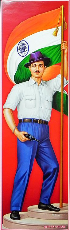 Shahid Bhagat Singh - Indian Freedom Fighter Revolutionary (Reprint on Paper - Unframed)