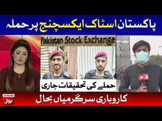 Home - YouTube Pakistan Stock Exchange, Song Joong Ki Birthday, Songs, Youtube, Magazine, News, Magazines, Song Books, Youtubers