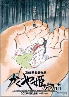 La historia de la princesa Kaguya, una pelicula japonesa de animacion producida por Studio Ghibli, todavia no la vi, pero espero que pronto este disponible en mi país. Personalmente me encantan las peliculas de esta productora.
