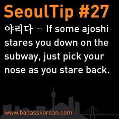 Totally busted! Keep your dirty stinking eyeballin' to your self!  #야리다 #ratstail #koreanslang #seoultips #badasskorean #TIK #서울 #seoul_korea