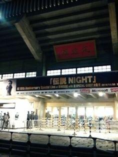 DENSETSU NIGHT-10 Anniversary Special Live at Nippon Budokan in 2010.11.29