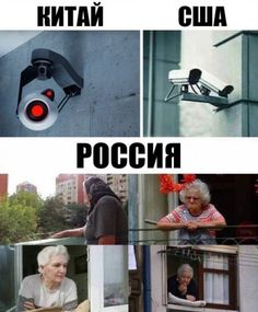XDDD grannys on the watch Russian Jokes, Hello Memes, Relationship Jokes, Stupid Funny Memes, Man Humor, Funny Moments, Funny Photos, I Laughed, Fun Facts