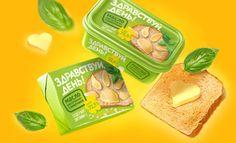 #design #butter
