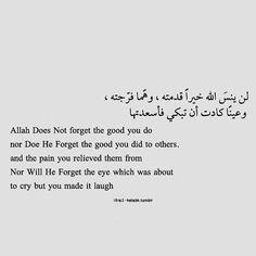 Untitled Islamic Inspirational Quotes, Arabic Quotes, Islamic Quotes, Quran, Allah, Don't Forget, Crying, Heart, God