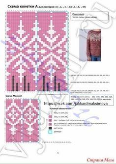 Fair Isle Knitting Patterns, Knitting Charts, Sweater Knitting Patterns, Knitting Stitches, Free Knitting, Knitting Machine, Thread Crochet, Crochet Yarn, Crochet Granny