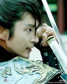 Lee Joon Gi More