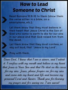 How-to-Lead-Someone-to-Christ-steps-photo.jpg (580×767)