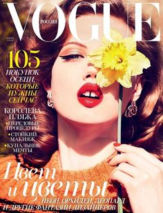 Vogue Russia July 2015 Cover
