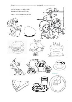 dreamskindergarten Το νηπιαγωγείο που ονειρεύομαι !: Φύλλα εργασίας για τη διατροφή Kids And Parenting, Education, Blog, Eating Habits, Eating Healthy, School Ideas, Mandala, Classroom, Nutrition