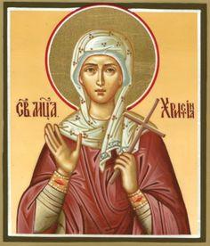 Christina the Martyr - July 24 Heilige Kristina m schick Byzantine Icons, Orthodox Christianity, Catholic Saints, Orthodox Icons, Kirchen, Beautiful Paintings, Religion, Madonna, Faith