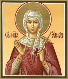 St. Christina the Martyr - July 24