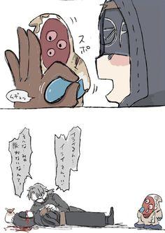 Die Comics von ほ ほ の の ね ( Identity Art, Funny Art, Funny Moments, Horror Movies, Memes, Chibi, Anime, Kawaii, Manga