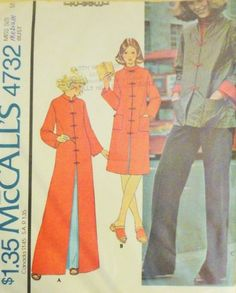 McCall's 4732 Chinese Jacket or Housecoat Sewing Pattern Uncut Size 14-16 currently available from www.lastade-designs.ecrater.com