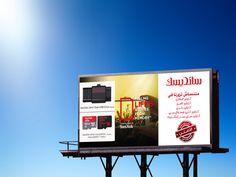 Sandisk billboard design
