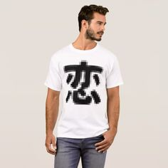 "Mosaic T-shirt ""恋"" LOVE"