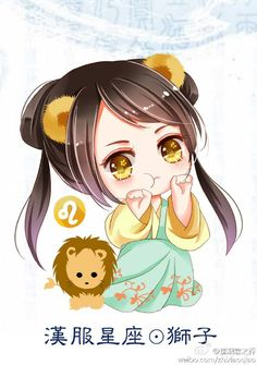 Astrological Signs Chibi - Leo check your astrology sign Anime Chibi, Sakura Chibi, Kawaii Anime, 5 Anime, Kawaii Chibi, Anime Angel, Cute Chibi, Anime Art, Anime Zodiac