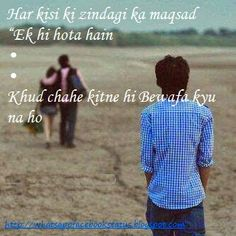 Best Ever Reality Life Quotes In Hindi For Whatsapp Status