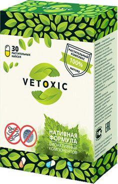 Vetoxic - комплексное избавление от паразитов. В аптеке Елены Малышевой