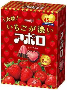 いちごが濃いアポロ Strawberry Bread, Strawberry Ice Cream, Japanese Snacks, Japanese Sweets, Baked Cheese, Berries, Packaging, Yummy Food, Baking