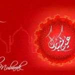 eid mubarak red beautiful card 150x150 Eid Mubarak Pictures with Quotes and wishes