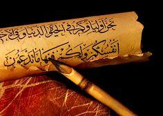 Medeniyetler Çatışması ve Ortadoğu Allah, Doa Islam, Islamic Calligraphy, Faith In God, Islamic Art, The Book, Verses, My Favorite Things, Hadith