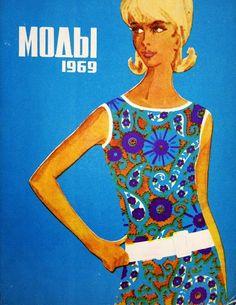 fashion 1969 - SSvetLanaV - Веб-альбомы Picasa