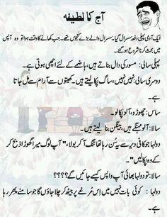 Ganday latifay in urdu font sexual health