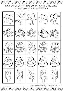 First Grade Worksheets, Kindergarten Math Worksheets, 1st Grade Math, Preschool Activities, Visual Perception Activities, Dots Game, Baby Journal, Autism Classroom, Kids Education