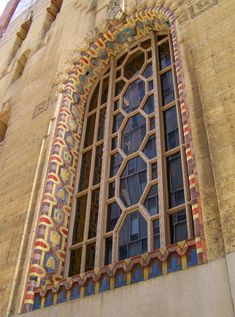 Pewabic Pottery Artwork on the Guardian Building in Detroit